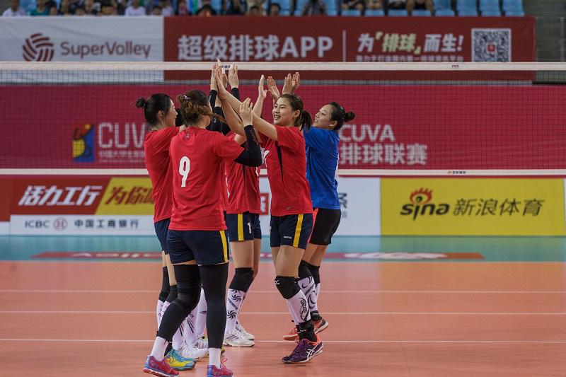 国家体育总局北京体育大学