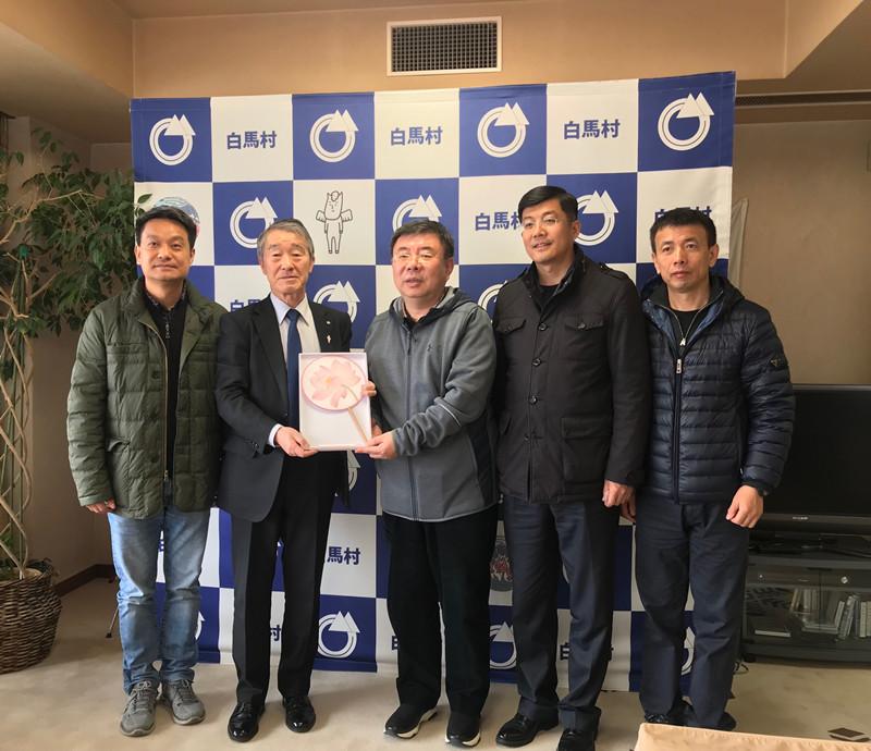 冬运中心代表团赴日本长野县交流学习