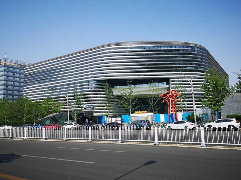 国家体育总局冬季运动管理中心