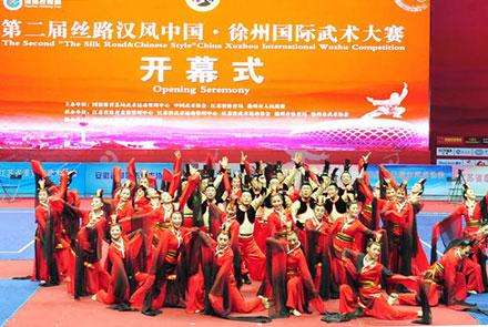 第二届中国徐州国际武术大赛:中外选手...