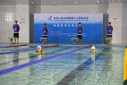 第十三届全运会游跑两项全能赛事在秦皇...