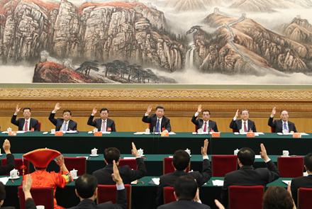 党的十九大举行预备会议和主席团第一次...