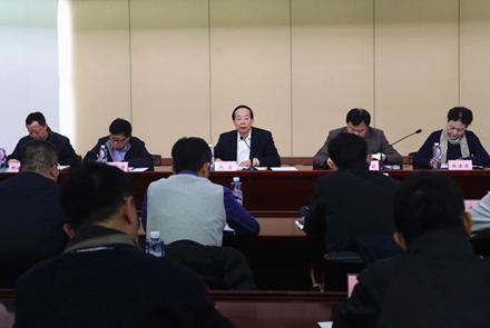 赵勇在新机制下体育产业工作座谈会上强...