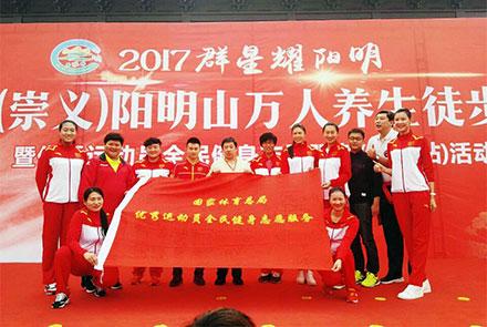 体育总局人力中心组织优秀运动员到江西...