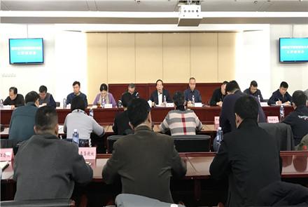 新机制下体育宣传文化工作座谈会在京召...