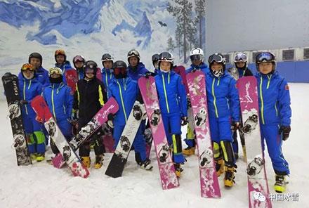 单板滑雪平行大回转国家集训队、国家青...