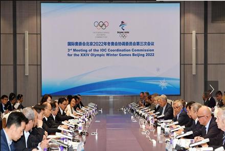 国际奥委会北京2022年冬奥会协调委...
