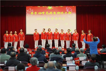 总局举行离退休干部春节团拜会
