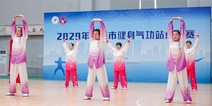 北京市体育局