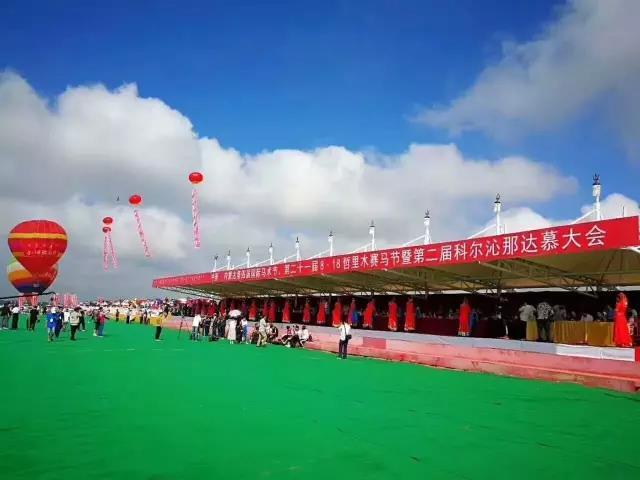 内蒙古自治区体育局