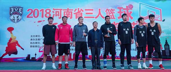 河南省体育局