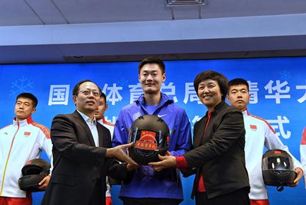 国家体育总局与清华大学达成战略合...