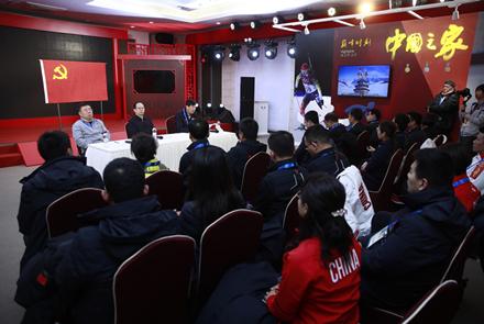中国体育代表团成立临时党委 让党...