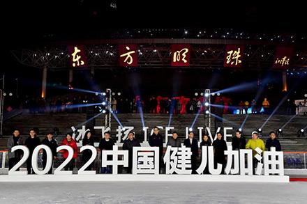ICE LIVE上海东方明珠冰上...