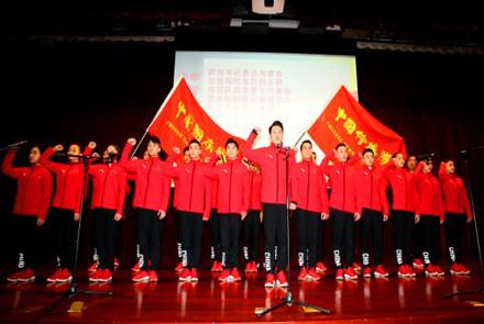 国家体育总局举行备战东京奥运会冬...
