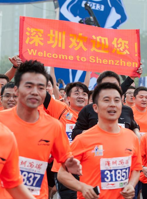 首届深圳国际马拉松赛精彩开跑 -国家体育总局