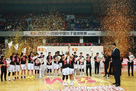 """实现三连冠团队篮球铸造""""北京女篮..."""