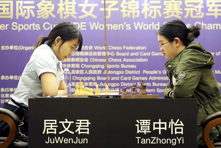 居文君夺冠中国智慧贡献第六位世界...