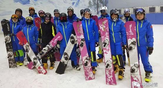 单板滑雪平行大回转国家集训队、国...