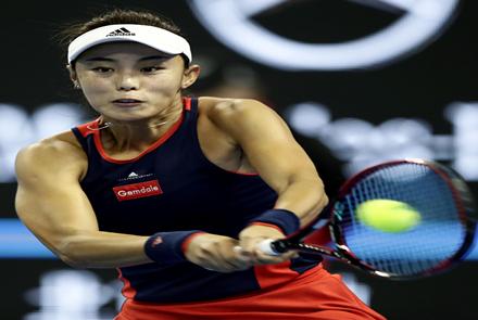 中国金花王蔷获WTA超级精英赛单...
