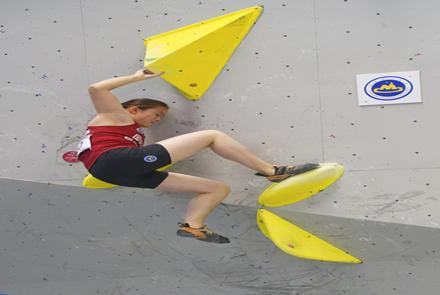2019中国攀岩联赛在山东德州齐...