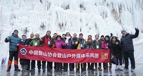 2018年北京房山金水湖全国攀冰...