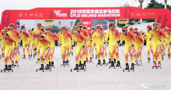 """中国冰雪""""领滑""""北马"""