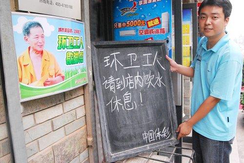 """山东体彩让体彩站变成了""""便民服务站"""""""