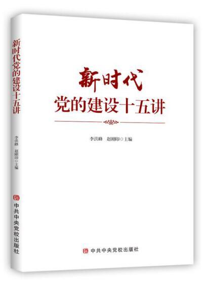 http://www.weixinrensheng.com/jiaoyu/1201053.html