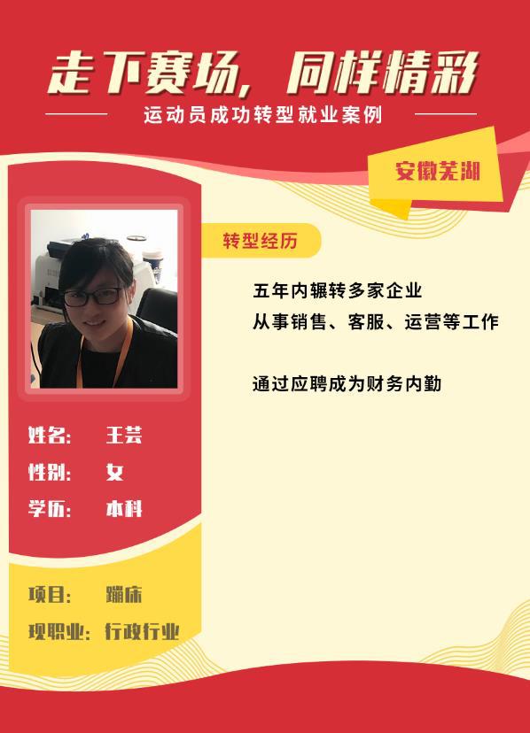 http://www.ahxinwen.com.cn/anhuilvyou/121540.html