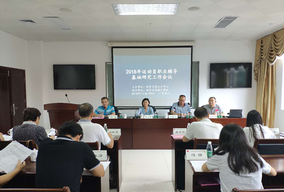 http://www.880759.com/shishangchaoliu/11107.html