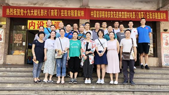 http://www.880759.com/caijingfenxi/4987.html