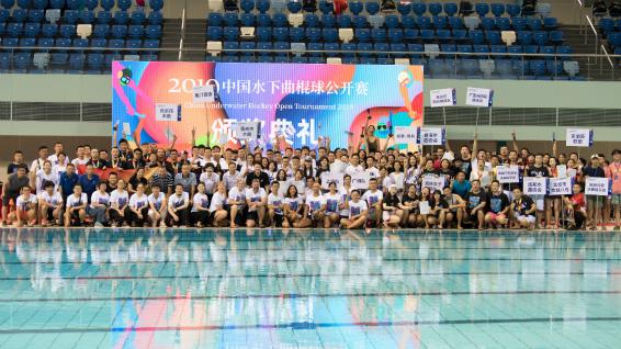 国家体育总局湛江潜水运动学校